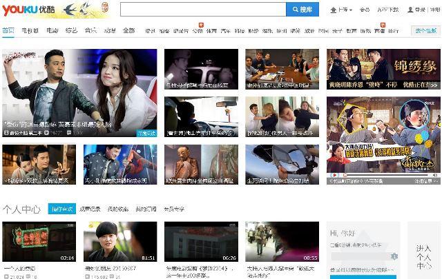youku portal