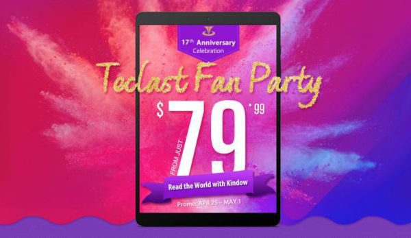 teclast fan party