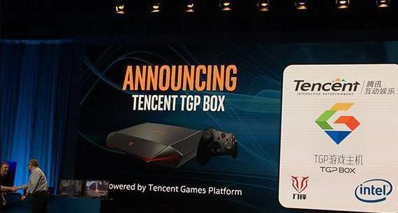 tencent TGP Box