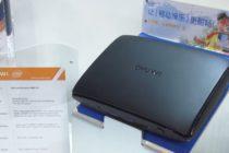 HiBox Pro